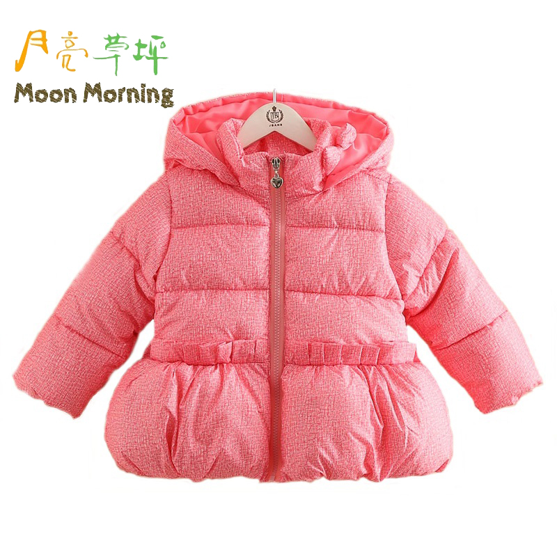Moon Morning Kids Parkas 2T 10T Super Star Hooded Zipper Fly Good Quality Children Down New