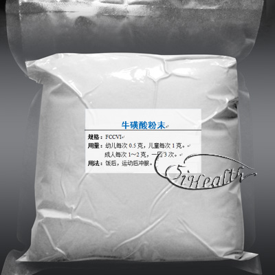 Taurine powder 200 grams of <font><b>spirit</b></font> to promote recovery of <font><b>memory</b></font> Eye eye enhancement nutrition