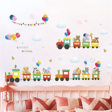 Forest animals train balloon wall stickers for kids rooms colorful children wall decals bedroom decor high quality colorful cartoon forest pattern removeable wall stickers