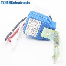 Как-10 авто Вкл Выкл улица переключатель света Фото управления датчик постоянного тока переменного тока 12V 10А 50-60Гц