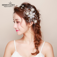 HIMSTORY Handmade Double Layer Gold Flower Wedding Hairband Beaded Pearl Bridal Girls Hair Jewelry accessories