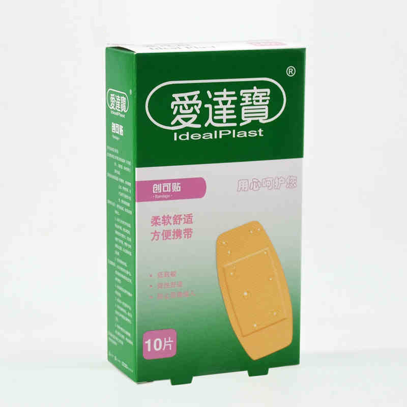 10 Pcs/box Band Aid First Aid Bandages 5cmX10cm For Large Wounds Breathable Soft Hypoallergenic Band-aids Emergency Supplies