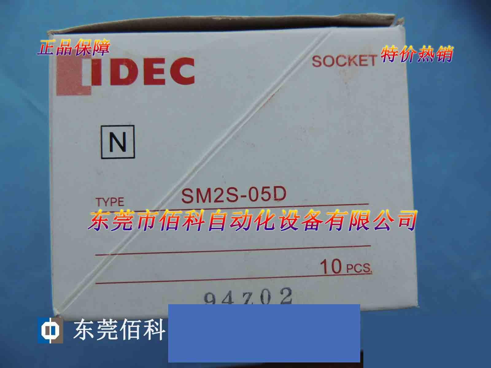 Special special brand new original and spring base SM2D-05DSpecial special brand new original and spring base SM2D-05D