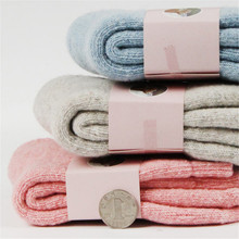 Winter Wool Thickening Warm Socks Women Pure Solid Color Thermal Sock