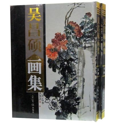 Traditional Chinese Painting Brush Ink Art Sumi-e Album WU CHANGSHUO Flower Landscape Drawing Art Book