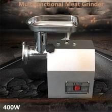 Лучшая цена 60 кг/ч перегруженные электрические Ресторан мясной магазин Кухня колбаса говядины Мясорубка Maker мясорубку