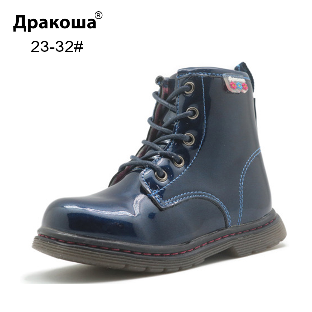 Apakowa Spring Autumn Fashion Solid Kids Girls Waterproof Rubber Boots Children Shoes For Toddler Girls Martin Boots EU 23-32