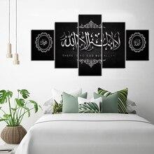 Muçulmano cartaz da bíblia islâmica pintura diamante allah o alcorão diamante bordado pintura 5 peças decoração para casa imagem