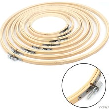 13/15/18/21/23/26/30/34cm Embroidery Hoops Frame Set Bamboo Wooden Embroidery Hoop Rings for DIY Cross Stitch Needle Craft Tools(China)