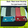 1pcs Silver Color back housing battery door cover case rear housing Backplate Housing For ipod touch 5 5th
