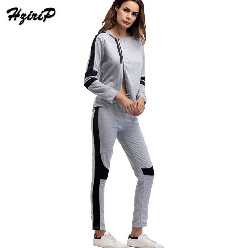 HziriP 2017 Newest Casual Women Tracksuits Two Pieces Set Feminino Hoodies Top & Pant Fitness Clothing Sweat Suit Sportsuit