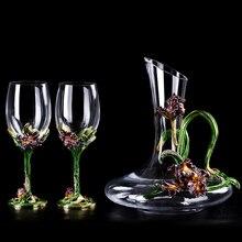 Отборная Хрустальная красная винная чашка, стеклянный графин, набор, креативная чашка с высокой ногой, высококачественный свадебный подарок, стеклянные чашки, стеклянная посуда, металлическая ручная работа