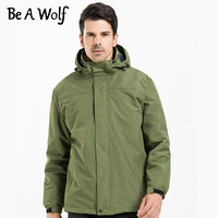 Be A Wolf Hiking Jacket Women Men Outdoor Camping Skiing Hunting Clothes Fishing Winter Rain Waterproof