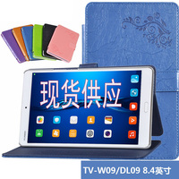 Luxury Magnetic Closure Print PU Leather Skins Cover Stand Holder Pouch Case For Huawei MediaPad M3