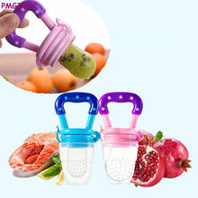 Logistics tracking! Baby Pacifier Food Feeding Nipple Fresh Food Milk Nibbler Feeder Kids Safe Supplies Pacifier Cup Pacifier(China)