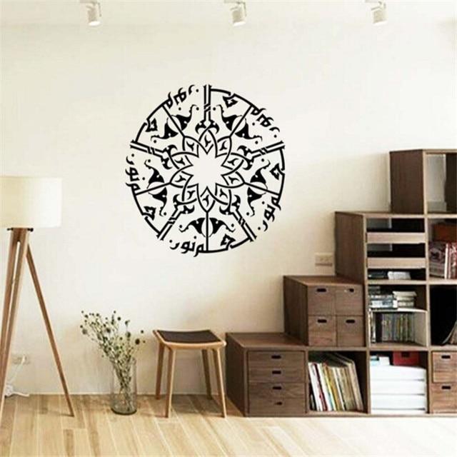 https://ae01.alicdn.com/kf/HTB183dwKpXXXXcRXFXXq6xXFXXXP/Maaryee-57-58-cm-arabische-motto-muurstickers-islamitische-moslim-interieur-vinyl-decals-koran-moskee-muurschilderingen-posters.jpg_640x640.jpg