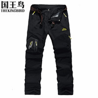 Men S Pants Spring And Autumn Men S Outdoor Pants Quick Drying Removable Thin And Light