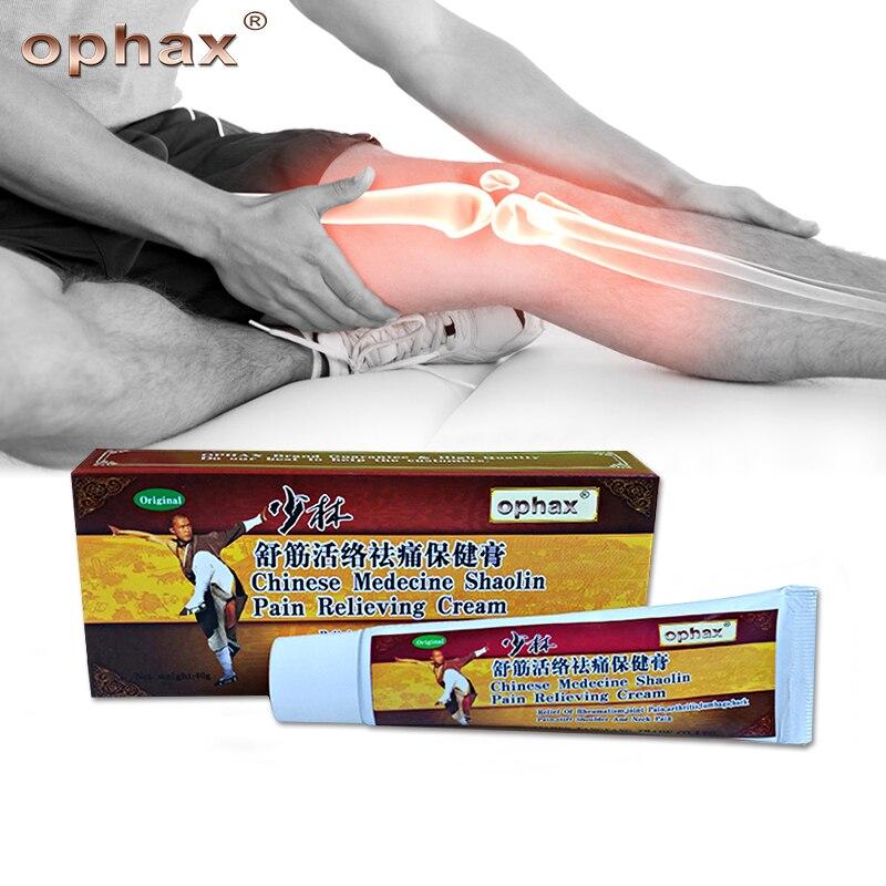 Chinese Shaolin Analgesic cream Suitable Rheumatoid Arthritisjoint painback Pain Relief Analgesic Balm ointment K254P