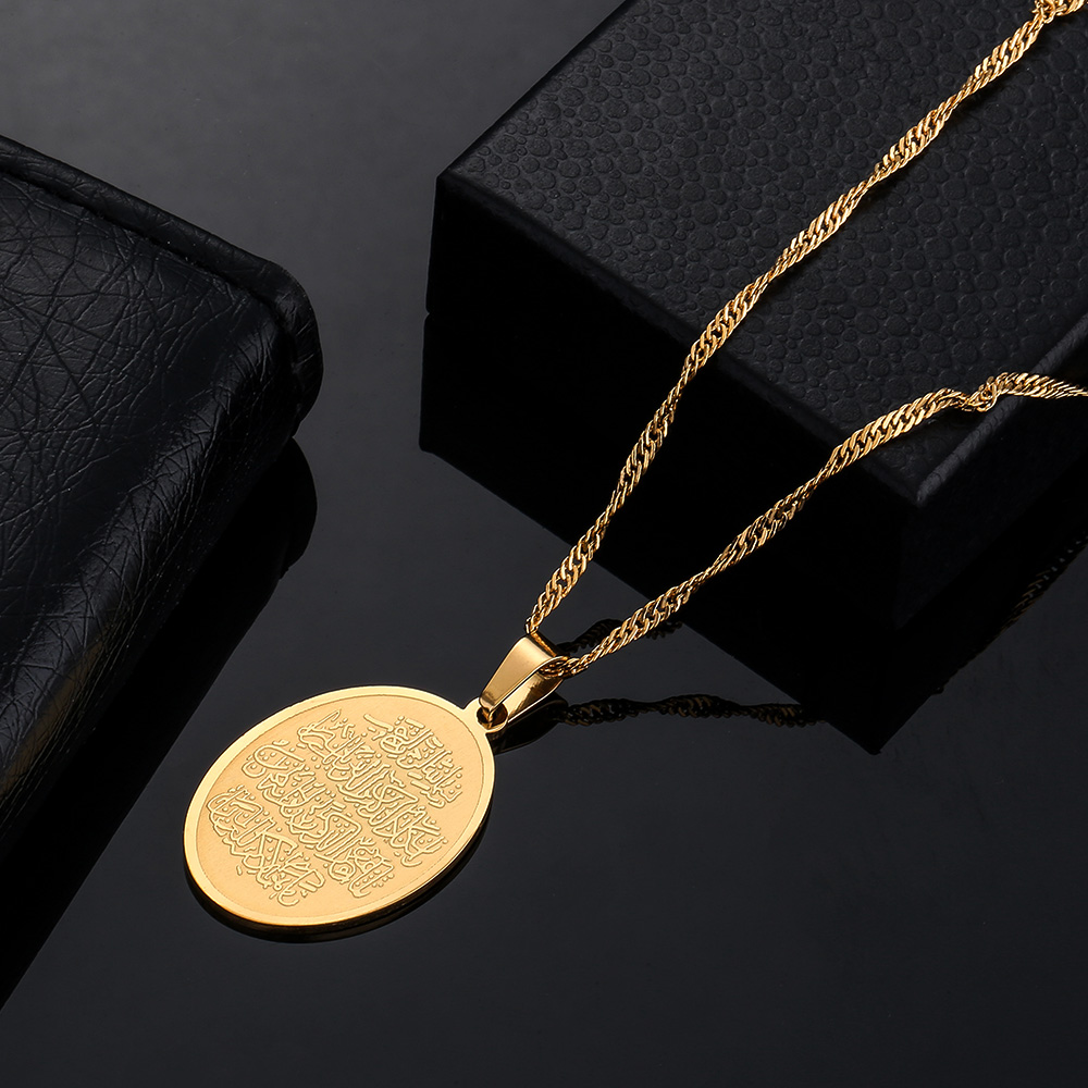 Image 2 - Islam Muslim Ancient Quran Necklaces Gold Color Arab Sign Chain  Middle Eastern Coin Items,Money Maker Gift Free ShippingPendant  Necklaces