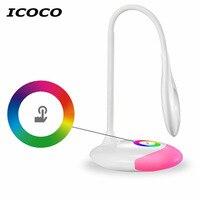 Creative Color Change LED Desk Table Lamp Night Light Eye Protection Reading Light For Children Bedroom