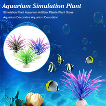 Artificial Underwater Plants Waterweed Aquarium Ornament Fish Tank Water Weeds Plant Grass