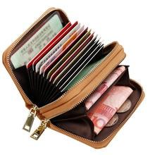 Бизнес держателя карты Для женщин/мужчин красный/розовый/черный/синий ID/держатель кредитной карты кошелек из искусственной кожи Функция двойной молнией Card Case