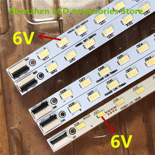 10 개/몫 100% 원래 skyworth 50E6CRD 기사 램프 V500HK1 LS5 V500H1 LS5 TREM4 TLEM4 1PCS = 28LED 315MM