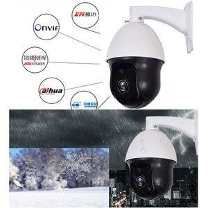 Image 4 - 1080P PTZ IP Kamera Outdoor Onvif 30X ZOOM Wasserdichte Mini Speed Dome Kamera 2MP H.265 IR 60M P2P CCTV Sicherheit Kamera xmeye app