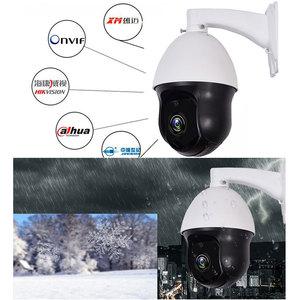 Image 4 - Telecamera IP PTZ 1080P Outdoor Onvif 30X ZOOM telecamera Dome Mini Speed impermeabile 2MP H.265 IR 60M P2P telecamera di sicurezza CCTV app xmeye