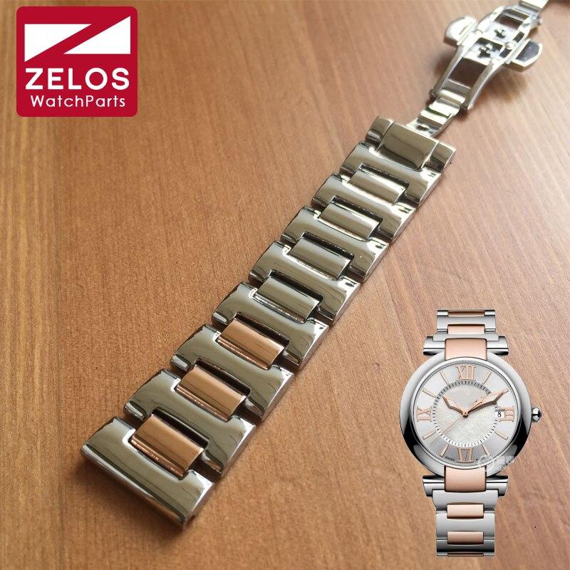 Bracelet de montre en or rose en acier de 18mm, bracelet de ceinture pour Chopand IMPERIALE 36mm, montre 388532-3003 388532-6004Bracelet de montre en or rose en acier de 18mm, bracelet de ceinture pour Chopand IMPERIALE 36mm, montre 388532-3003 388532-6004