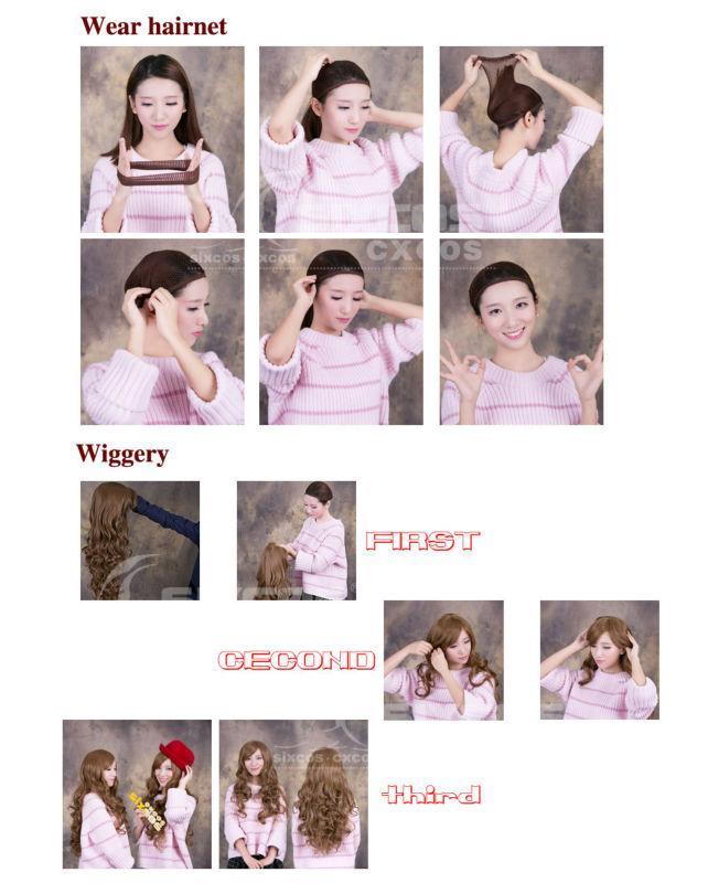 wiggery