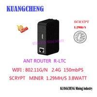 BITMAIN R1 LTC Miner 1 29M Scrypt Miner Litecoin Machine Use An BITMAIN L3 Chip BM1485
