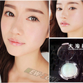 Moisture Transparent Clear Lip Balm Gloss Plump Lip Makeup Free Shipping