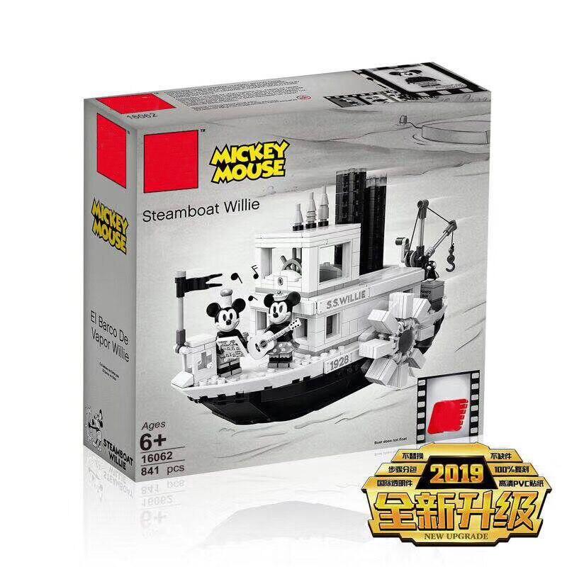 Idées 2019 films série 16062 Steamboat Willie blocs de construction briques enfant bricolage jouets compatibles avec Legoings 21317 film 2