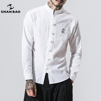 SHAN BAO brand Chinese style men's casual collar long sleeved shirt 2019 spring high quality solid color cotton shirt white