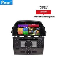 Android car radio player car multimedia playe for opel antara with Bluetooth wifi 3G RDS phone book mirror link free map