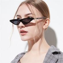 2018 New Cat Eye Sunglasses Women Small