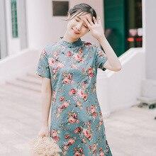 Новое летнее хлопковое Свободное платье с короткими рукавами и воротником-стойкой и пуговицами, улучшенный чёнсам большого размера