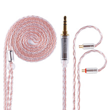Kinboofi 8 Core Silver Plated Copper Cable 3.5/2.5/4.4mm Hifi Earphone In Ear Cable With MMCX/2pin Connector KZ TRN CCA C10 стоимость
