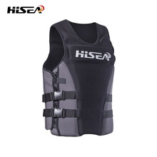 HISEA Men Professional Life Jacket Adult Neoprene Pool Rescue Fishing Vest for Swimming Drifting Surfing S