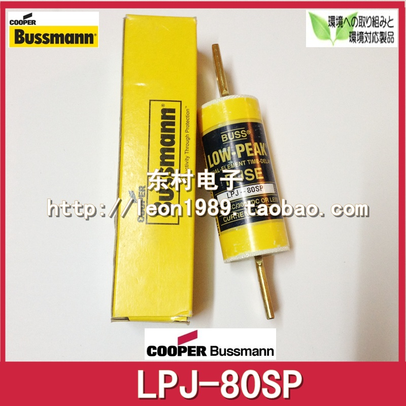 [SA]US imports fuse BUSSMANN LOW-PEAK delay fuse LPJ-80SP 80A 600V us imports bussmann fuse ceramic fuse limitron jks 80 80a 600v
