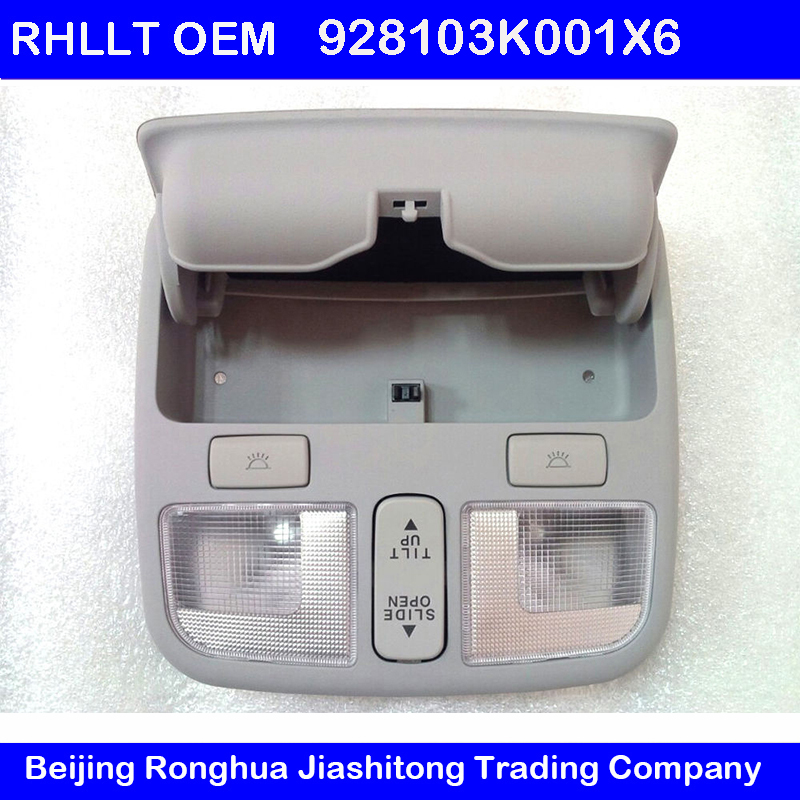 For Hyundai Sonata NF 2009 Dome light reading lamp sunroof switch car glasses case Wire plugs