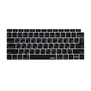 XSKN US ue układ język arabski czarny klawiatura silikonowa skóry pokrywa dla nowy MacBook Air 13