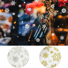 Gold Silver Powder Christmas Snowflake Window Sticker Wall Stickers Kids Room Decorations for Home New Year