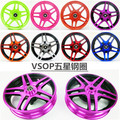 1 Pair Motorbike wheels modified rims case for YAMAHA FORCE JOG GY6 RSZ Ghost wheel rim 9 color choice high quality