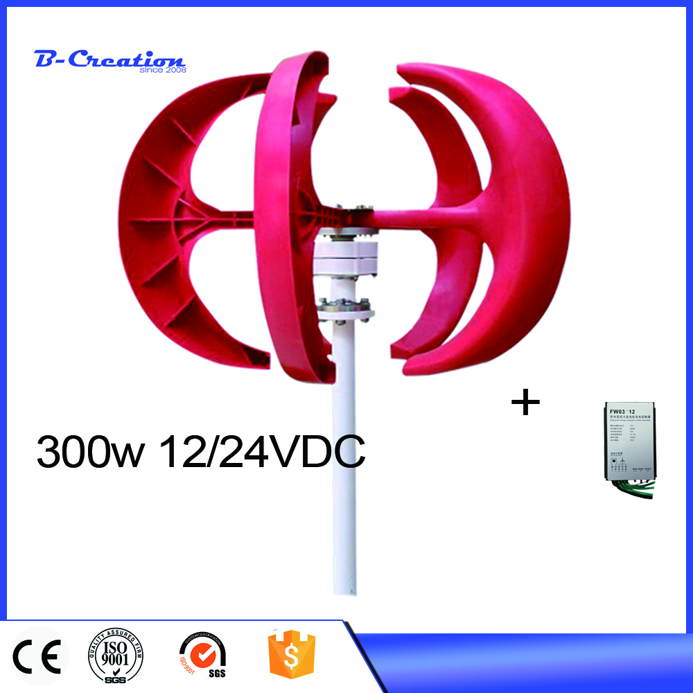300W 12V/24VDC Vertical Axis Wind Power Generator VAWT / wind turbine with wind controller