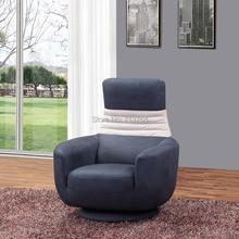 Современный тканевый диван-стул с функцией поворота и складной спинкой, Подушка на одно кресло 1321