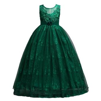 Vestidos de fiesta azul verde