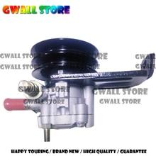 High Quality New  Power Steering Pump For Isuzu Car D-max 4KA1 4JB1 8-97084953-0 8970849530 new water pump for 4jb1 sh60 hd307 sk60 8 94310 251 0