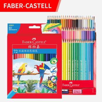 Faber Castell akwarela kolorowe kredki 12 24 36 48 60 72 kolory pastelowe ołówek profesjonalne drewniane kredki szkic tanie i dobre opinie Farby 114468 TRITION